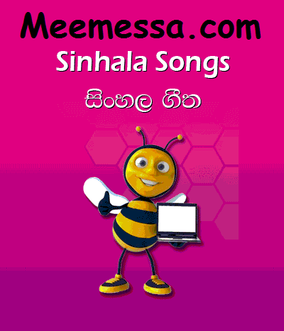 Sinhala Songs - Free downloads and reviews - CNET