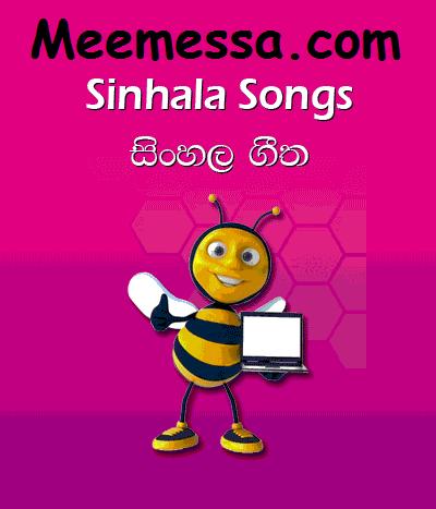 Sinhala songs free download | Top sinhala mp3 sindu